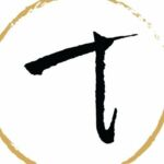 Treadway Events